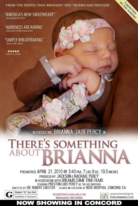 babynounce unique movie poster cereal box magazine cover